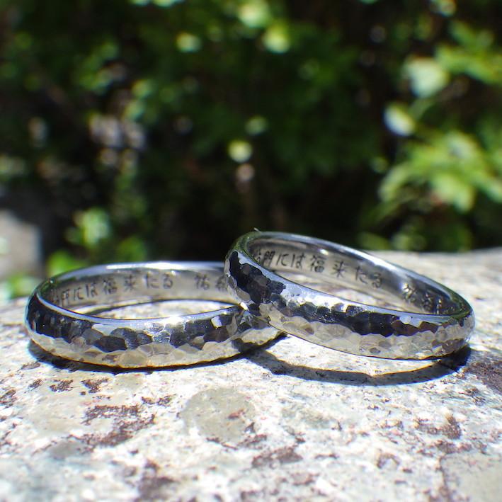 鎚目が美しく輝くハフニウムの結婚指輪 Hafnium Rimgs
