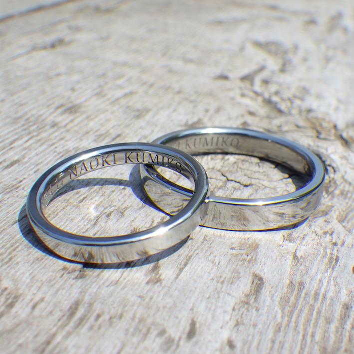 金属アレルギーにならないハフニウムの結婚指輪 Hafnium Rings
