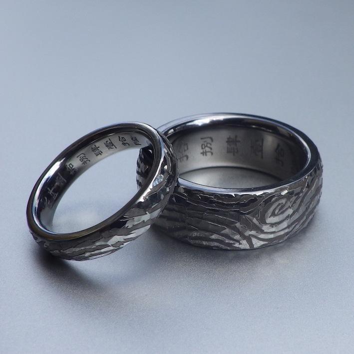 男性が選ぶ結婚指輪・タンタルとハフニウムの結婚指輪 Tantalum & Hafnium Rings