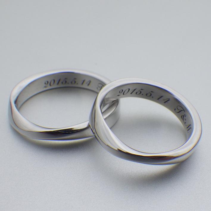 永遠を象徴するメビウスの輪・イリジウムの結婚指輪 Iridium Rings