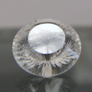 ディアナサンダイヤモンド アモール 252面カット