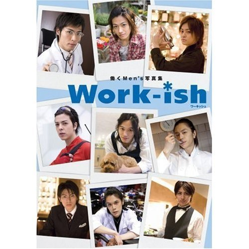 Work-ish